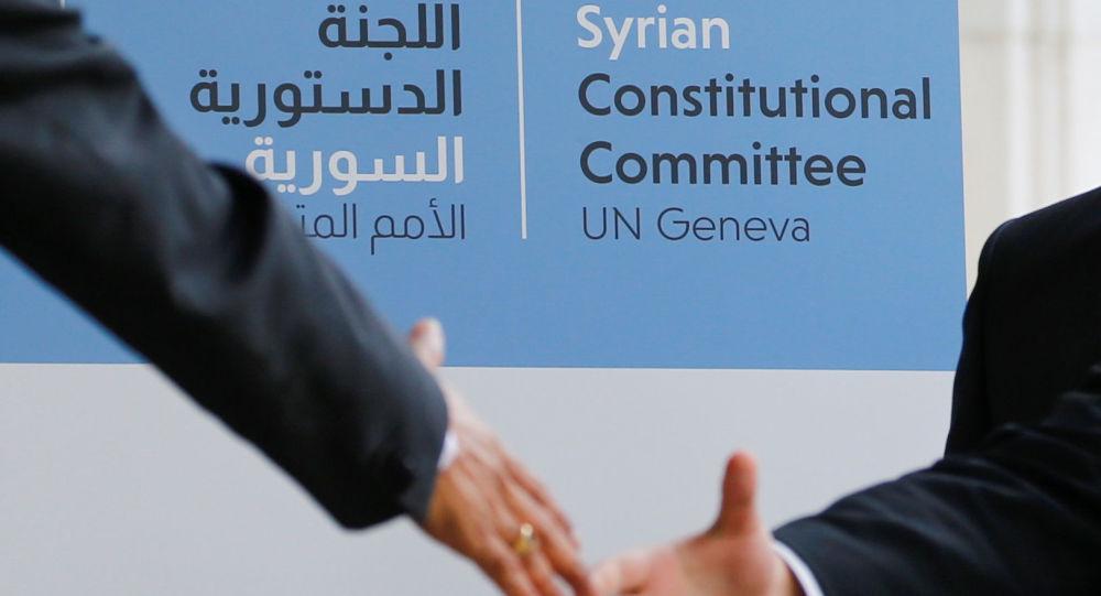 La primera sesión del Comité Constitucional sirio