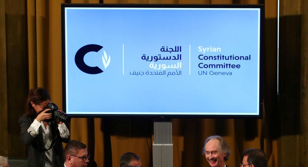Logo del Comité Constitucional sirio