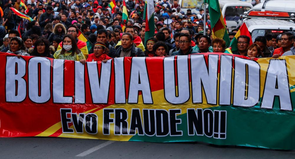 Protestas contra la reelección de Evo Morales en La Paz, Bolivia