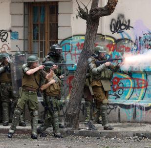 Policía de Chile