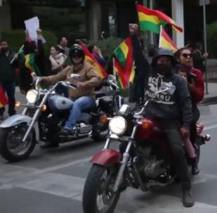 Los opositores celebran la renuncia de Evo Morales