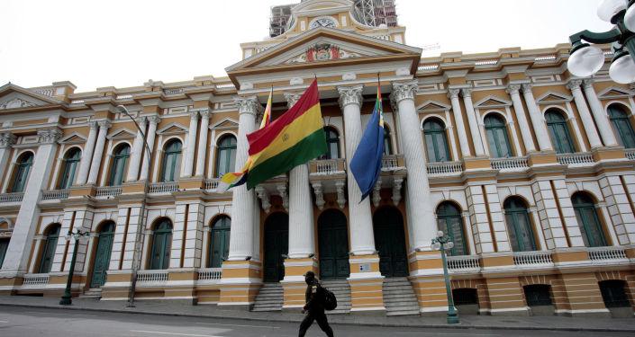 Asamblea Plurinacional (parlamento) de Bolivia
