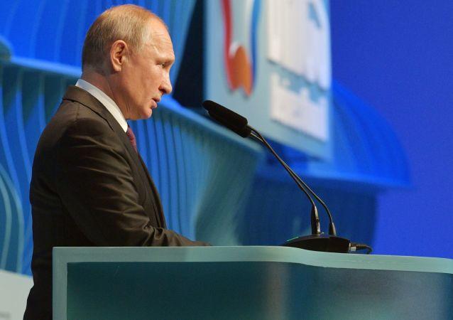 Vladímir Putin, presidente de Rusia, en la cumbre de los BRICS en Brasil