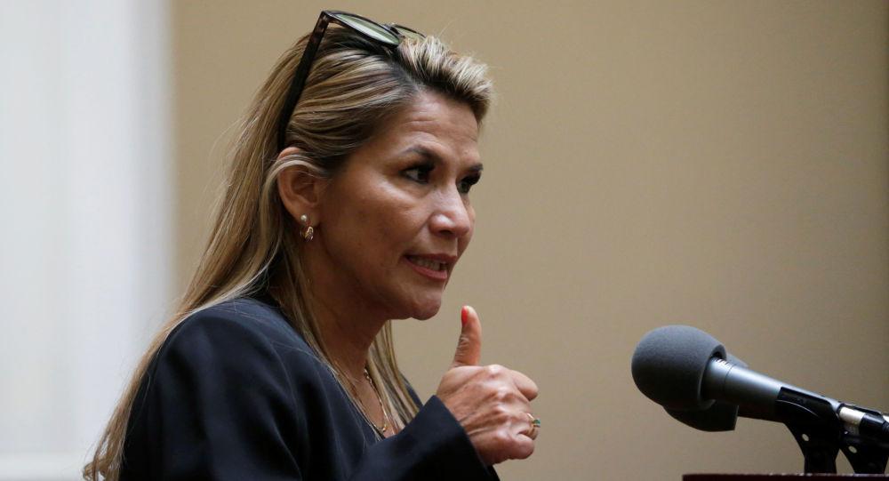 Rusia reconoce a congresista a Jeanine Áñez como