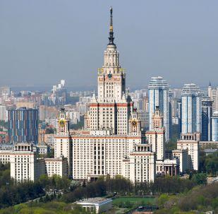 La Universidad Lomonósov de Moscú (MGU)