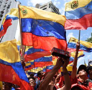 Banderas venezolanas (archivo)