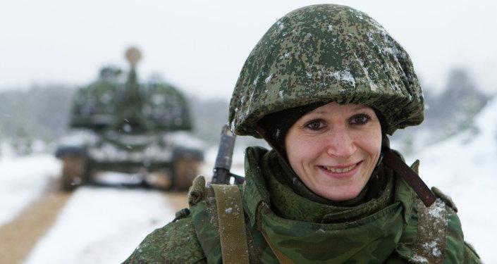 Mujer mujer rusa en venta