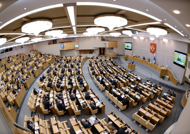 Duma de Estado de Rusia
