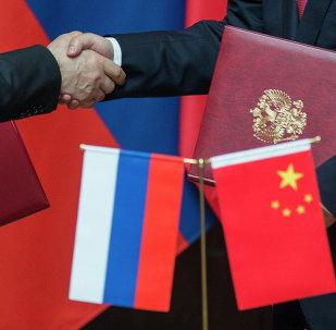 Официальный визит В. Путина в Китайскую Народную Республику