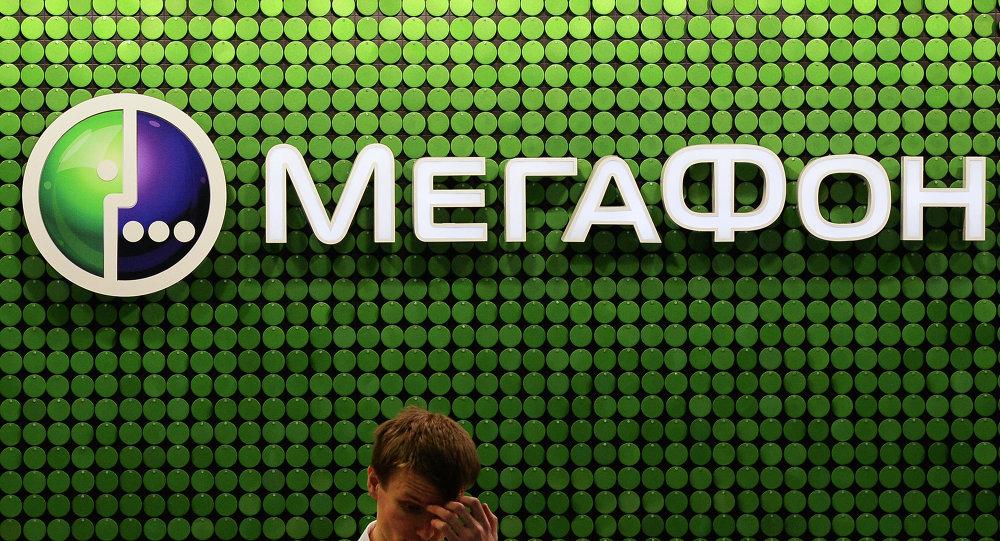 Продавец-консультант в офисе компании оператора мобильной связи Мегафон