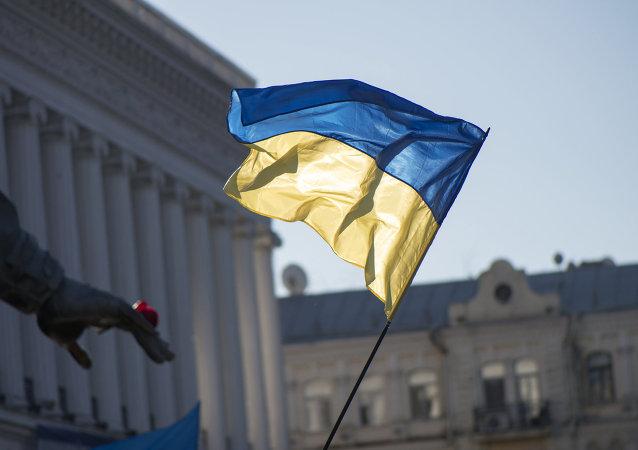 Ucrania, lista a negociar con Rusia reestructuración de la deuda