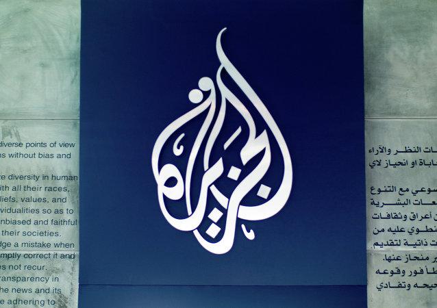 al jazeera логотип