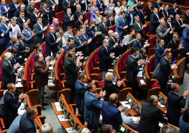 Rada Suprema de Ucrania