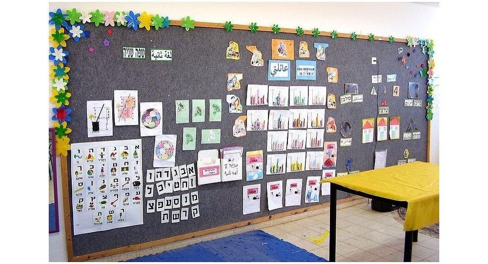 Израильско-палестинская школа