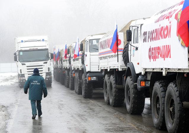 Un convoy humanitario ruso para Donbás (archivo)
