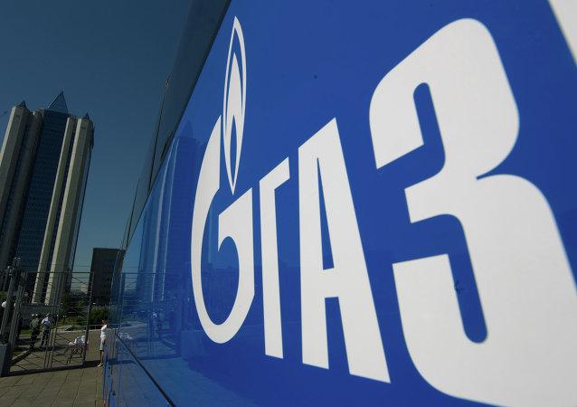 Sede de Gazprom