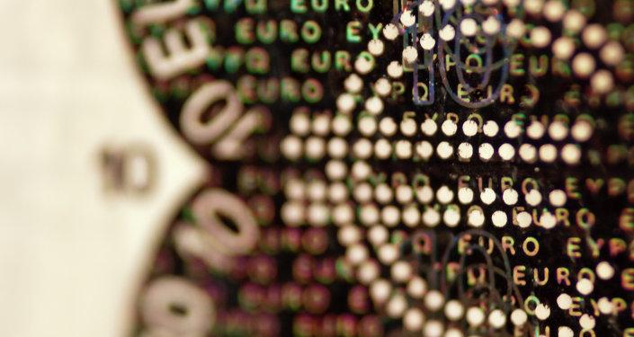 Kiev recibe 250 millones de euros de ayuda macrofinanciera europea