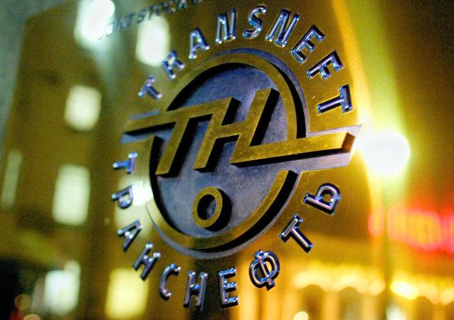Sede de la empresa Transneft