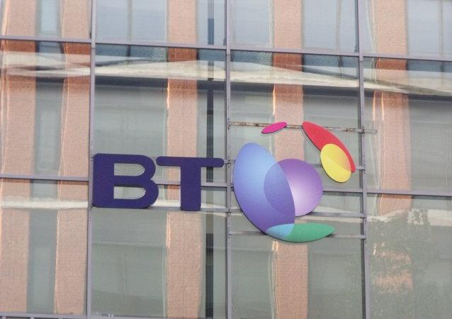 Офис компании BT, Великобритания