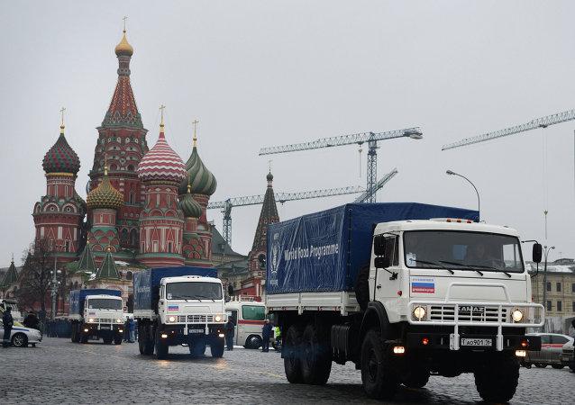 Передача партии автомобилей КАМАЗ представителям Всемирной продовольственной программы ООН.