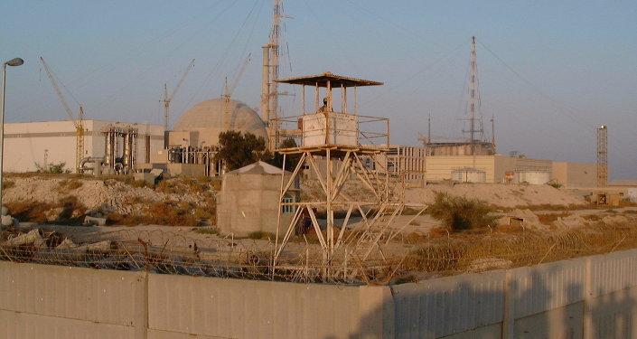 Irán inicia construcción de su 2da planta de energía nuclear