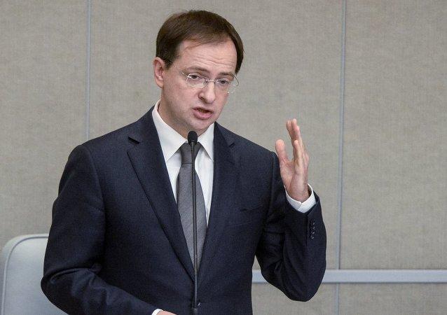 Пленарное заседение Госдумы РФ