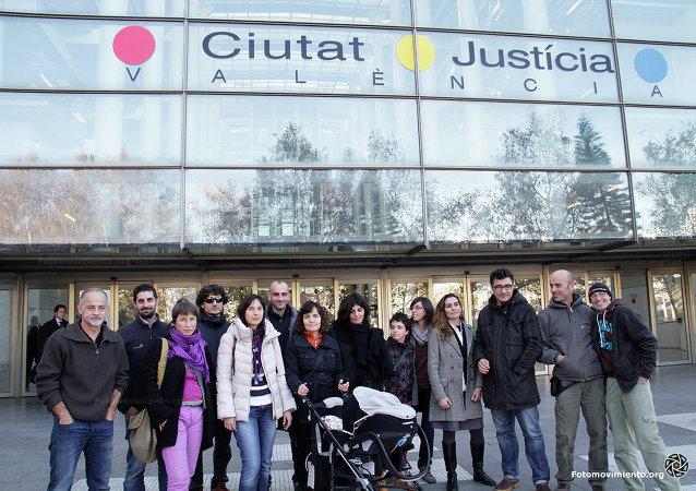 Активисты Гринпис (Испания) после суда 11 декабря 2014