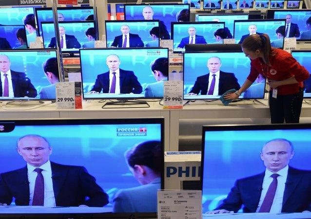 Televisores en una tienda moscovita
