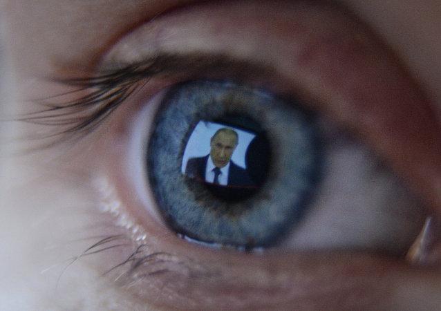 Foro de la Sociedad Civil de la Asociación Oriental llama a resistir a propaganda rusa