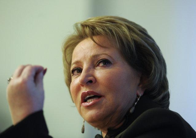Valentina Matvienko, presidenta del Consejo de la Federación (Senado ruso)