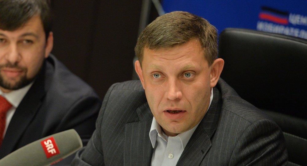Подсчет голосов на выборах в ДНР