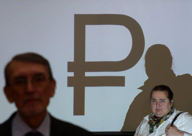 Rusia debe volver a generar confianza para evitar una fuga de capitales