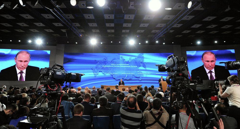 Rueda de prensa anual de Vladímir Putin