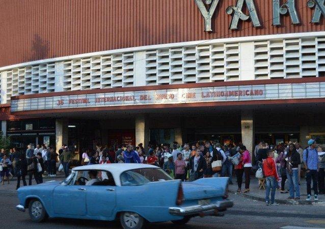 Foto archivo del Cine Yara, La Habana