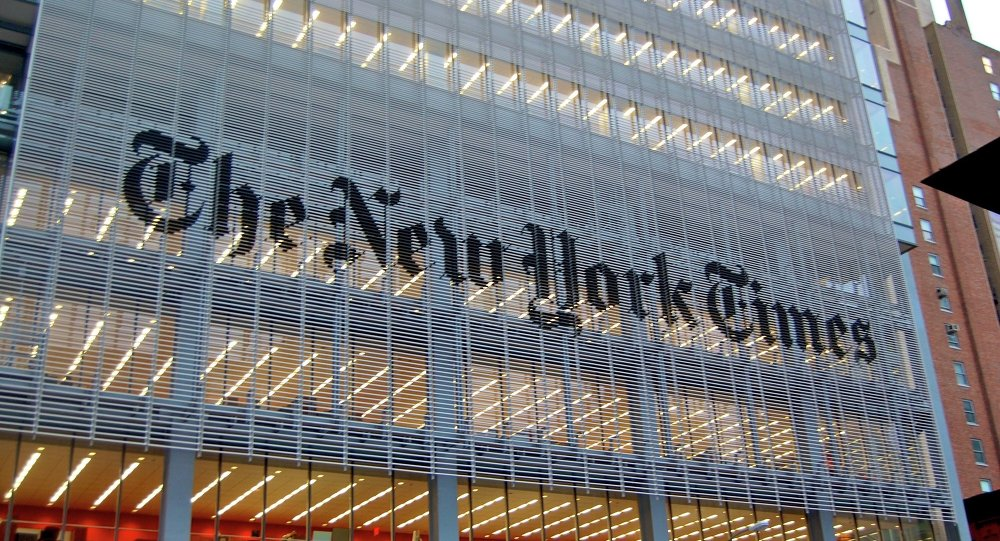 The New York Times building in New York, NY across from the Port Authority.