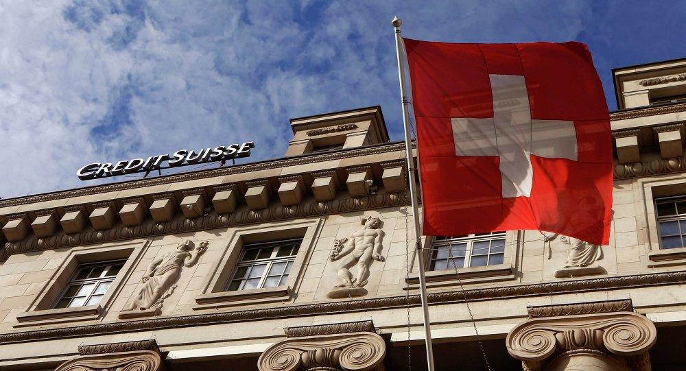 Un banco en Suiza