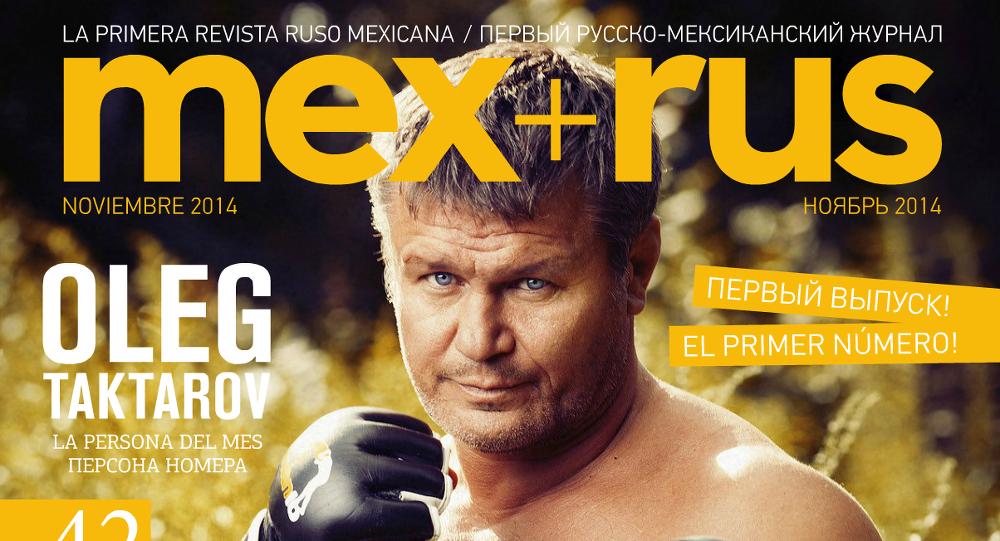 Primer número de la nueva revista ruso-mexicana MEX+RUS