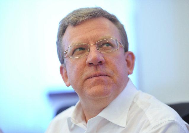 Alexéi Kudrin, exministro de Finanzas de Rusia