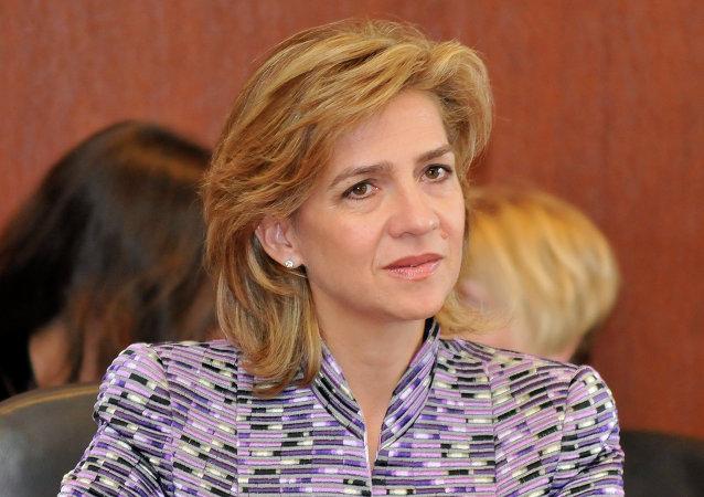 Infanta Cristina de Borbón, hermana del Rey Felipe VI