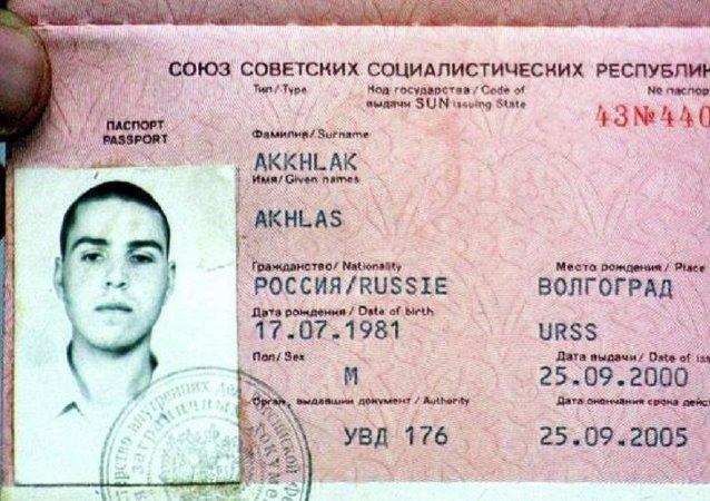 Pasaporte de Ajlas Ajlak