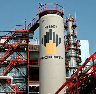 Instalación de Rosneft (archivo)