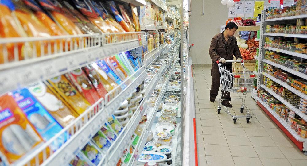Supermercado en Moscú