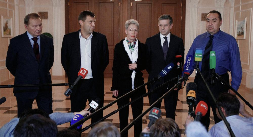 Grupo de Contacto Trilateral en Minsk