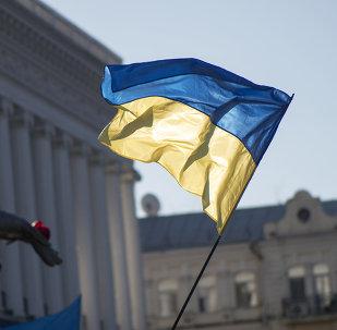 Rada de Ucrania