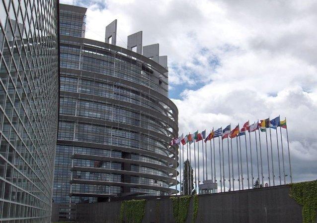 Parlamento Europeo de Estrasburgo