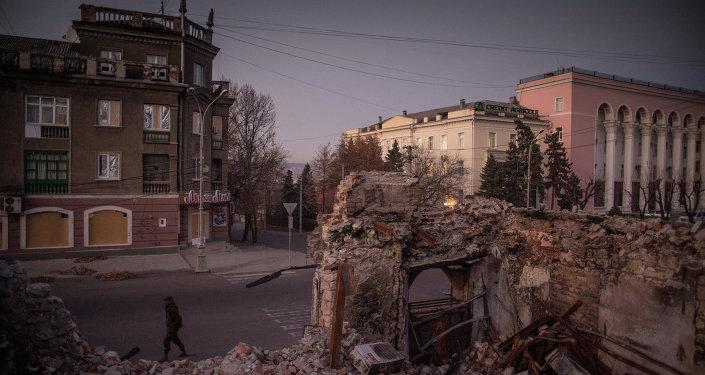 Lugansk (archivo)