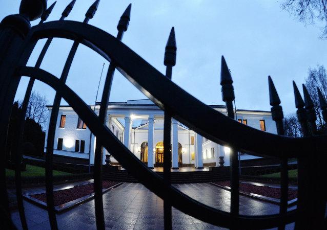 Residencia gubernamental en Minsk, Bielorrusia