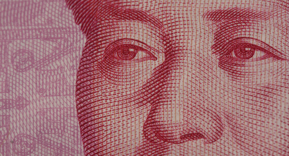 El yuan chino se convierte en la quinta moneda más utilizada en el mundo