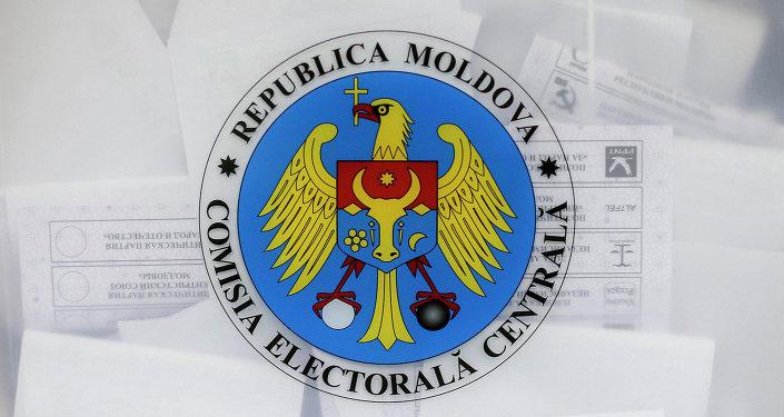 Empiezan las elecciones locales en Moldavia