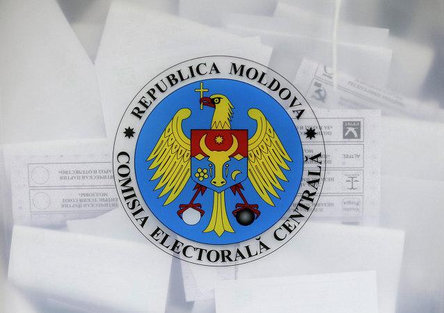 Elecciones en Moldavia